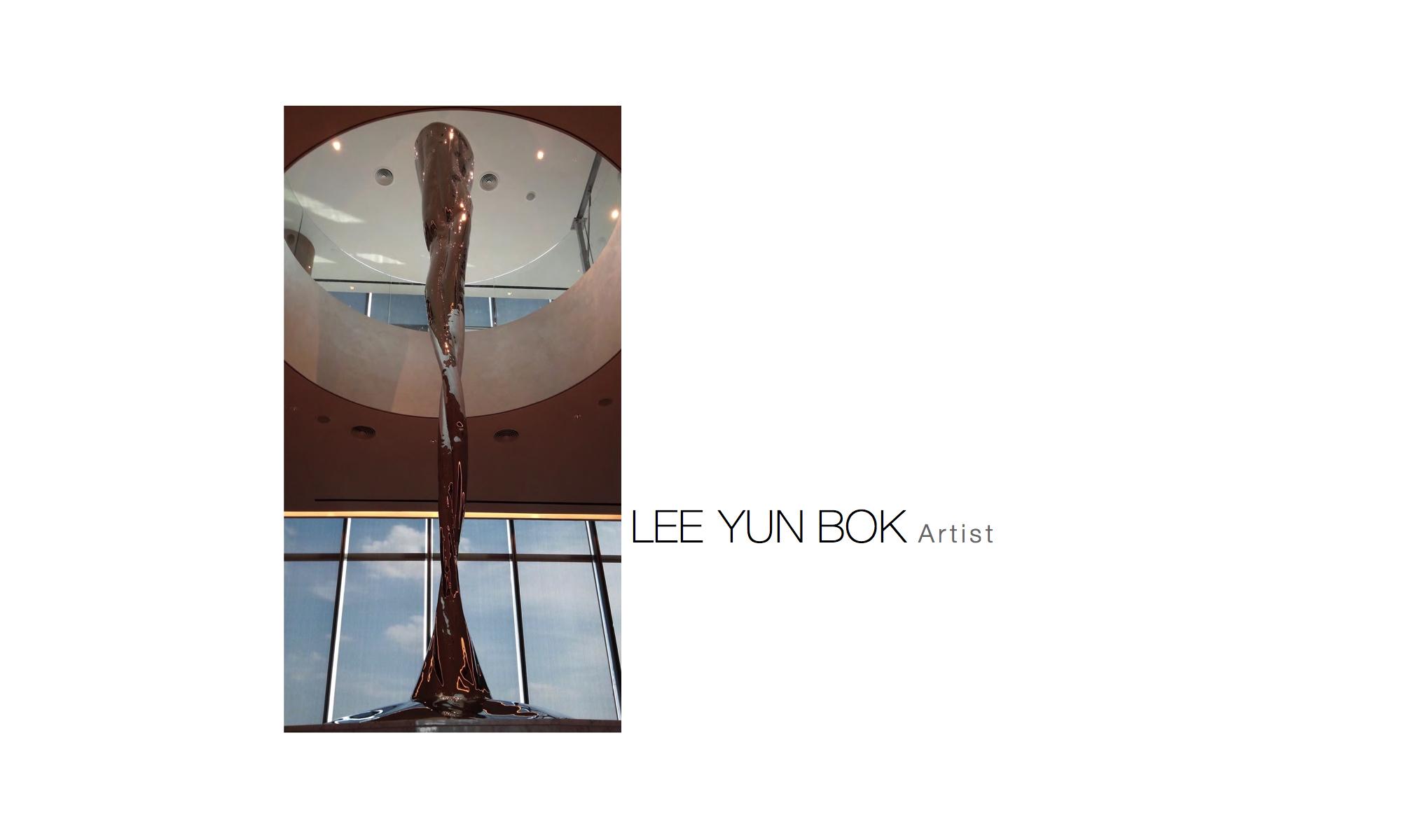 LEE YUNBOK